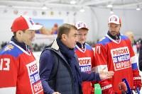 Мастер-класс от игроков сборной России по хоккею, Фото: 56