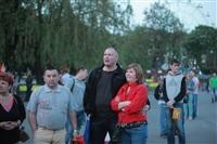 """Фейерверк в честь """"Арсенала"""" в Центральном парке. 16 мая 2014, Фото: 6"""
