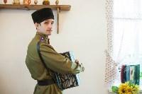 В Епифани открылся Центра культурного развития, Фото: 19