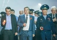 """Шествие """"Свеча памяти"""", 22 июня 2016, Фото: 41"""