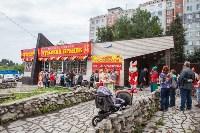 """Открытие магазина """"Тульский пряник"""", Фото: 22"""