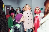В Туле прошла благотворительная фотосессия для особых детей, Фото: 1