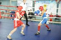 Турнир по боксу памяти Жабарова, Фото: 46