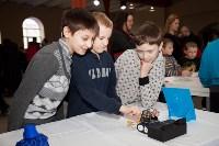 Открытие шоу роботов в Туле: искусственный интеллект и робо-дискотека, Фото: 66
