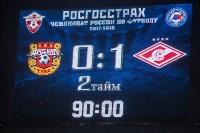 Арсенал-Спартак - 1.12.2017, Фото: 99