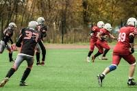Матч по американскому футболу между «Тарантула» и «Витязь», Фото: 42
