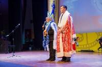 Закрытие фестиваля Улыбнись, Россия, Фото: 182