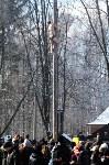 В Центральном парке празднуют Масленицу, Фото: 29