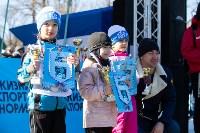 Лыжня России-2020, Фото: 168