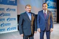 Алексей Дюмин наградил сотрудников газовой отрасли, Фото: 9