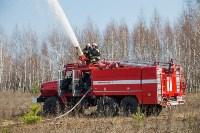 В Белевском районе провели учения по тушению лесных пожаров, Фото: 1