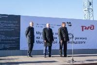 В Кимовске появился музей революции, Фото: 4