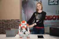 Открытие шоу роботов в Туле: искусственный интеллект и робо-дискотека, Фото: 58