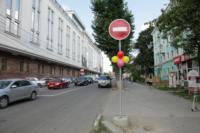 Рейд ГИБДД по односторонним улицам., Фото: 8