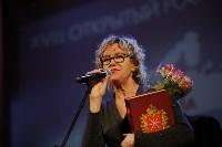 Закрытие фестиваля Улыбнись, Россия, Фото: 180