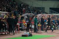 Матч Арсенал - Сочи, Фото: 141
