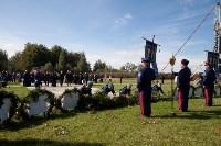 637-я годовщина Куликовской битвы, Фото: 162