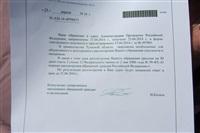 """Митинг против застройки стадиона """"Кировец"""", Фото: 16"""