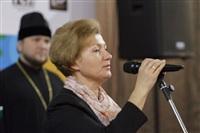 II Международный тульский туристский форум. 6 декабря 2013, Фото: 1