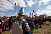 637-я годовщина Куликовской битвы, Фото: 207