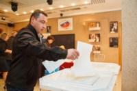 Выборы-2014, Фото: 24