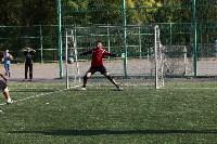 Четвертьфиналы Кубка Слободы по мини-футболу, Фото: 68