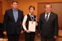 Юрий Цкипури и Евгений Авилов наградили команды Лицея №2., Фото: 32