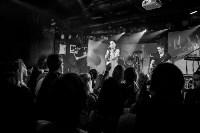Мураками в М2, 8.02.2015, Фото: 49
