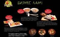 Обожаю роллы! Тульские заведения японской кухни, Фото: 6