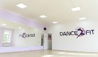 Куда в Туле пойти заниматься танцами, Фото: 2