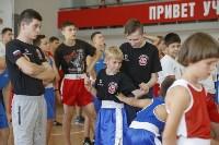 Чемпионат ЦФО по боксу, Фото: 58