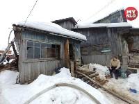 Пожар в пос. Петровский 20.02.19, Фото: 3