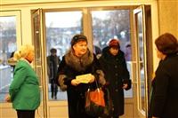 Кинофестиваль «Улыбнись, Россия». Открытие., Фото: 37