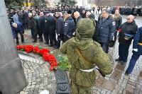 Церемония возложения цветов на площади Победы, 23.02.2016, Фото: 17