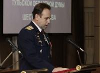 Депутаты Тульской облдумы приняли присягу, Фото: 3