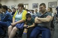 Финал городского турнира «Тульский Токарев», Фото: 25