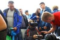 Первый IT-фестиваль в Туле, Фото: 41
