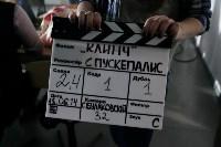Тулячка Ася Домская стала актрисой, Фото: 2