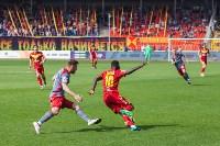 Арсенал-Локомотив 2:0, Фото: 202