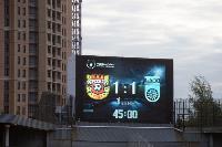 Арсенал - Уфа, Фото: 104