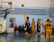 Тульская Баскетбольная Любительская Лига. Старт сезона., Фото: 93