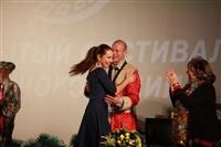 Улыбнись, Россия! , Фото: 124