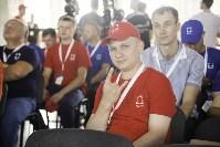"""Чемпионат """"Молодй профессионалы"""", Фото: 29"""