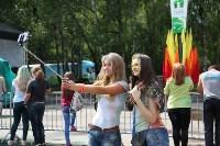 ColorFest в Туле. Фестиваль красок Холи. 18 июля 2015, Фото: 21