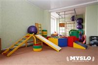 Азбука здоровья, фитнес-студия, Фото: 1