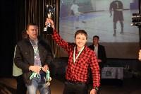 Награждение лучших футболистов Тулы. 25.04.2015, Фото: 13