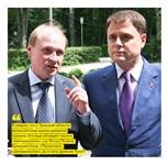Губернатор Тульской области Владимир Груздев, Фото: 7
