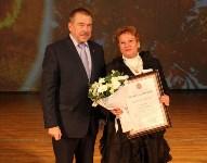 Юрий Андрианов поздравил тулячек с Днем матери, Фото: 20