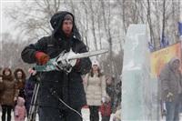 проводы Масленицы в ЦПКиО, Фото: 36