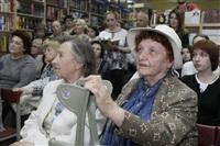 Юрий Вяземский на встрече с читателями, Фото: 25